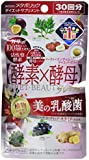 Metabolic Yeast Enzyme Dietary beauty Supplements 60tablets NEW!!!!!