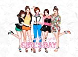Girl's Day 2nd Mini Album - EverydayⅡ (韓国盤)