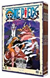 amazon jaquette One Piece - Thriller Bark - Coffret 4