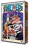 echange, troc One Piece - Thriller Bark - Coffret 4
