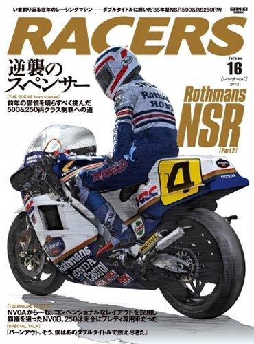 RACERS Vol.16 (SAN-EI MOOK)