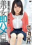 美少女即ハメ白書 27 [DVD][アダルト]