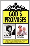 God's Promises (0912582030) by Cohen, Dr. Gary  G