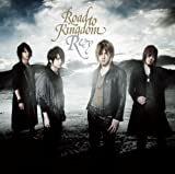 Road to Kingdom♪Reyのジャケット