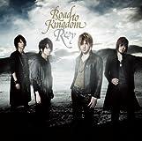 Road To Kingdom / 冒険者