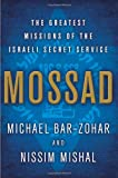 img - for Mossad: The Greatest Missions of the Israeli Secret Service book / textbook / text book