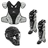 Mizuno Youth Samurai Catchers Box Sets by Mizuno