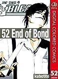 BLEACH カラー版 52 ジャンプコミックスDIGITAL