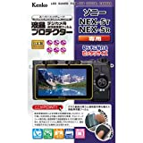 Kenko 液晶保護フィルム 液晶プロテクター SONY α NEX-5T/NEX-5R用 KLP-SNEX5T