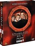 スターゲイト SG-1 シーズン4 (SEASONSコンパクト・ボックス) [DVD]