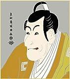 東洲斎写楽 『竹村定之進』(歌舞伎絵)  プリント(印刷)色紙絵