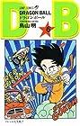 ドラゴンボール 第6巻 1987-03発売
