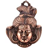 HOUZZPLUS Handicraft Shiv Ji Face Wall Hanging ,Wall Decor , Home Decor , Roome Decor Showpiece (16 Cm X 2 Cm X 20 Cm, Brass)