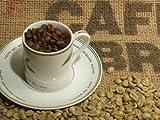 ブラジル・サントスNO2 コーヒー粉 ドリップ用(100g)