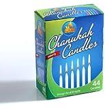 White Hanukkah Candles / 44 Candles per Box