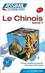 Le Chinois sans Peine - Tome 1 ; Livre