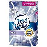 ファブリーズ 消臭芳香剤 お部屋用 置き型 無香 付替用 130g