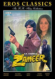 zameer [DVD] [1975]
