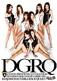 2009DGRQ [DVD]