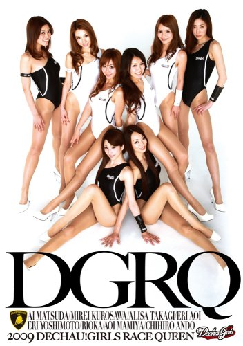 2009DGRQ DECHAU! GIRLS RACE QUEEN [DVD]