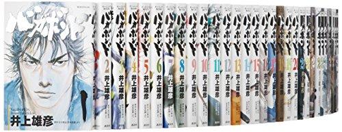 バガボンド コミック 1-37巻セット (モ-ニングKC)