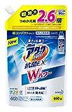【大容量】アタックNeo 抗菌EX Wパワー 洗濯洗剤 濃縮液体 詰替用 950g(2.6倍分)