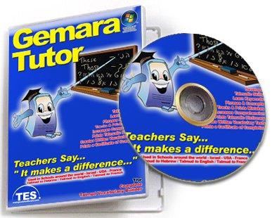 Gemara Tutor - Gemara Talmud Tutor Vocabulary - Gemara Tutor