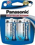 """Panasonic Energy Corporation LR20XP/4B Platinum Power """"D Size"""" Alkaline Batteries, Pack of 4"""