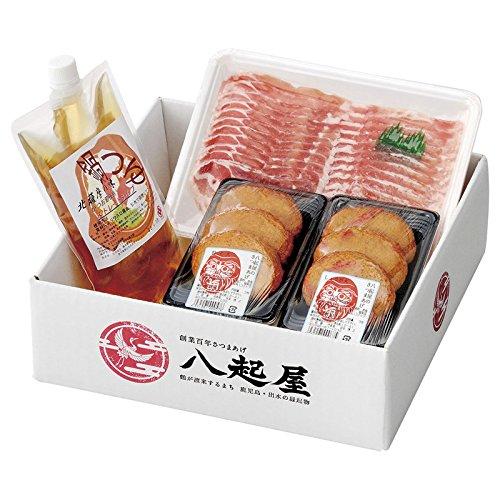 [Hara] 八起 ya Northern Satsuma pot set Kagoshima Island tea pork