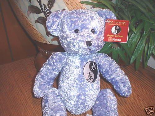 Fiesta Health Forever Teddy Bear Blue  Beads
