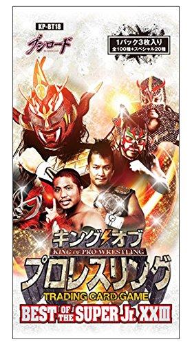 キング オブ プロレスリング KP-BT18 ブースターパック 第十八弾 BEST OF THE SUPER Jr. XXIII BOX