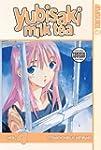 Yubisaki Milk Tea Volume 4