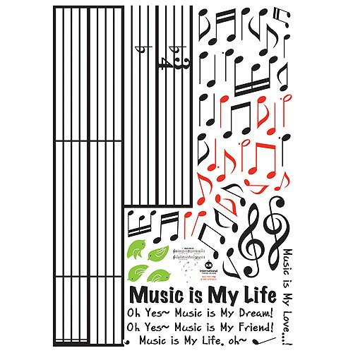 Nursery Easy Apply Wall Sticker Decorations - Music Measures/Music is My Life