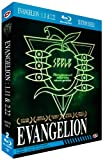 echange, troc Evangelion 1.01 You Are (Not) Alone + Evangelion 2.22 You Can (Not) Advance [Blu-ray]