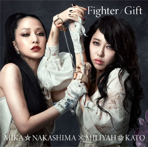 Fighter/Gift(初回生産限定盤)(DVD付)