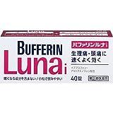【指定第2類医薬品】バファリンルナi 40錠 ランキングお取り寄せ