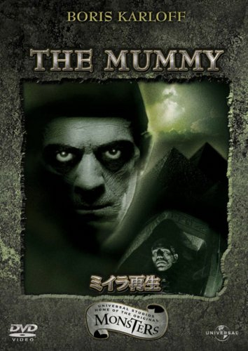 Mummy [1932] [Alemania] [DVD]