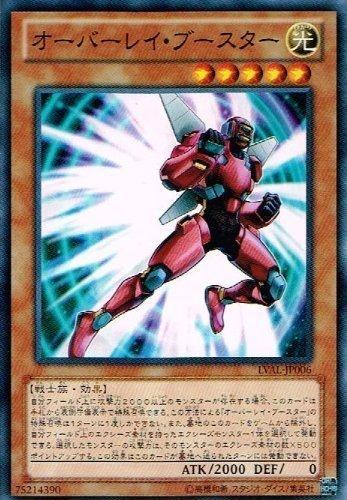 遊戯王カード オーバーレイ・ブースター / レガシー・オブ・ザ・ヴァリアント(LVAL) 遊戯王ゼアル