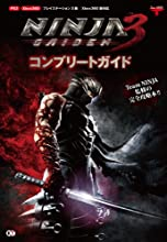 NINJA GAIDEN3 コンプリートガイド