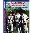 Baseball Coaching:44 Baseball Mistakes and Corrections