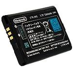 OFFICIAL OEM Nintendo 3DS CTR-003 Rec...