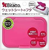 Bitatto ビタット ウェットシートのふた ストロベリー ランキングお取り寄せ