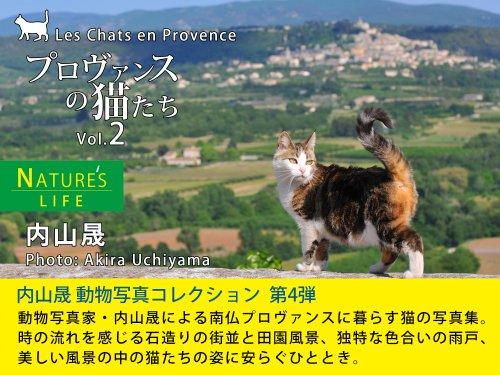 Akira Uchiyama - Les Chats en Provence Vol-2 (NATUREs LIFE)