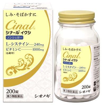【第3類医薬品】シオノギ シナール イクシ 200錠