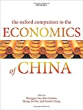 img - for The Oxford Companion to the Economics of China book / textbook / text book