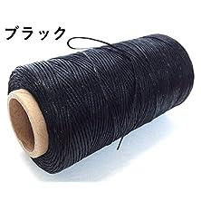 レザークラフト 革細工 ロウ引き糸 ワックスコード 3色 4色 ダークカラー 茶系 260m (4色セット)