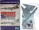 エフトイズ [1C] F-TOYS 1/144 センチュリーコレクション F-106A デルタダート 460戦闘要撃飛行隊 グランドフォークスAFB 単品