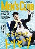 MEN'S CLUB (メンズクラブ) 2016年 06月号