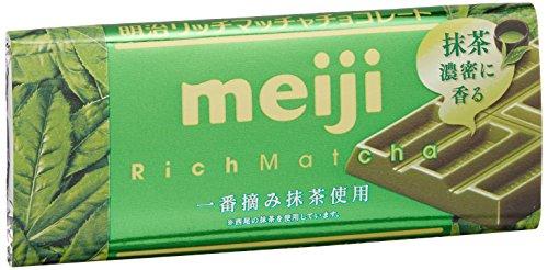 明治 リッチ抹茶チョコレート 40g×10個