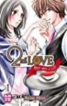 Second Love Once Upon a Lie - Tome 1